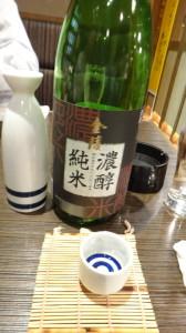 日本酒_金陵